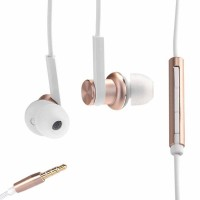 Наушники Xiaomi Mi In-Ear Headphones Pro Rose Gold - https://esmart66.ru